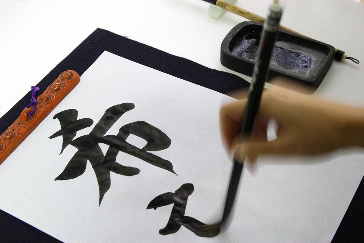 『漢字力』などに関する調査